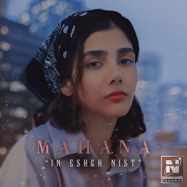 In Eshgh Nist Mahana. Navahang Records 2021 Nick Costa Mahana Negar Ghasemi Synthology Mahdi Sharegh